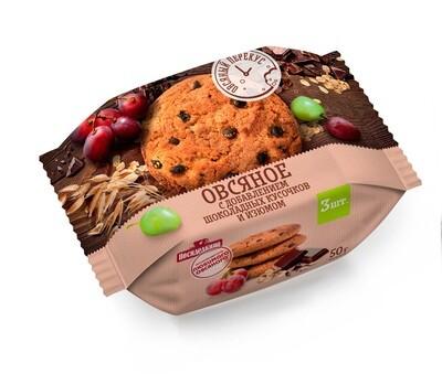 """""""Посиделкино"""" Печенье овсяное с добавлением шоколадных кусочков и изюмом в индивидуальной упаковке"""