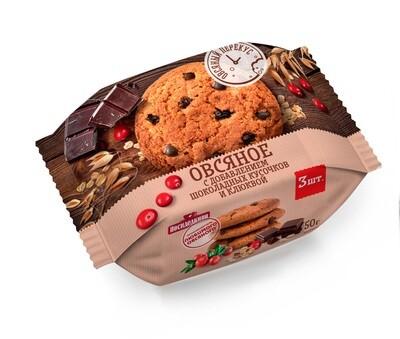 """""""Посиделкино"""" Печенье овсяное с добавлением шоколадных кусочков и клюквой в индивидуальной упаковке"""