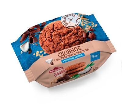 """""""Посиделкино"""" Печенье сдобное с овсяными хлопьями,  шоколадными кусочками и кокосом в индивидуальной упаковке"""