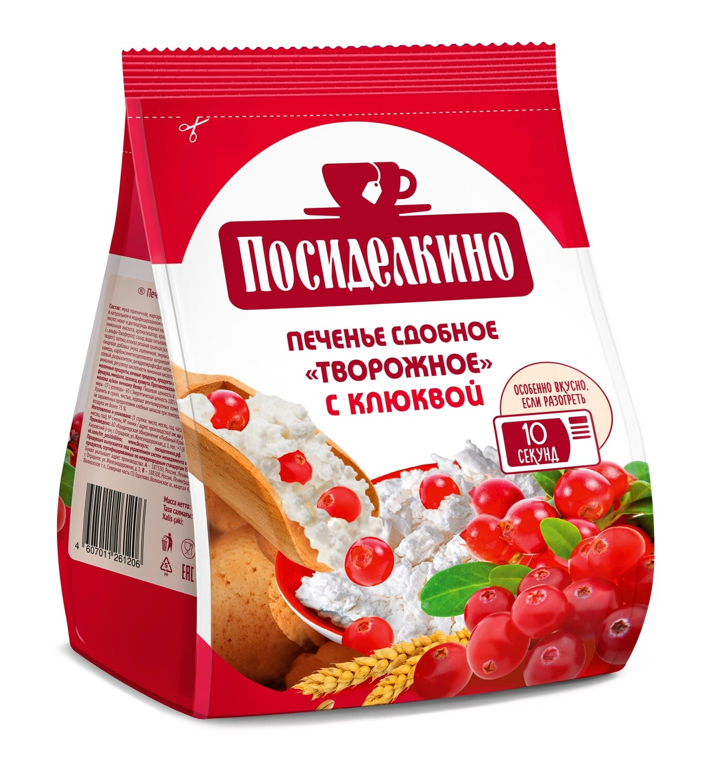 """""""Посиделкино"""" Печенье сдобное творожное с клюквой"""