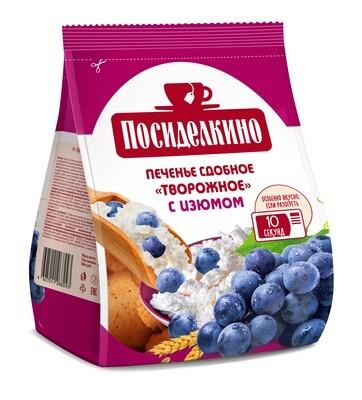 """""""Посиделкино"""" Печенье сдобное творожное с изюмом"""