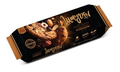 """""""Штучки"""" Печенье сдобное с шоколадом и орехами"""