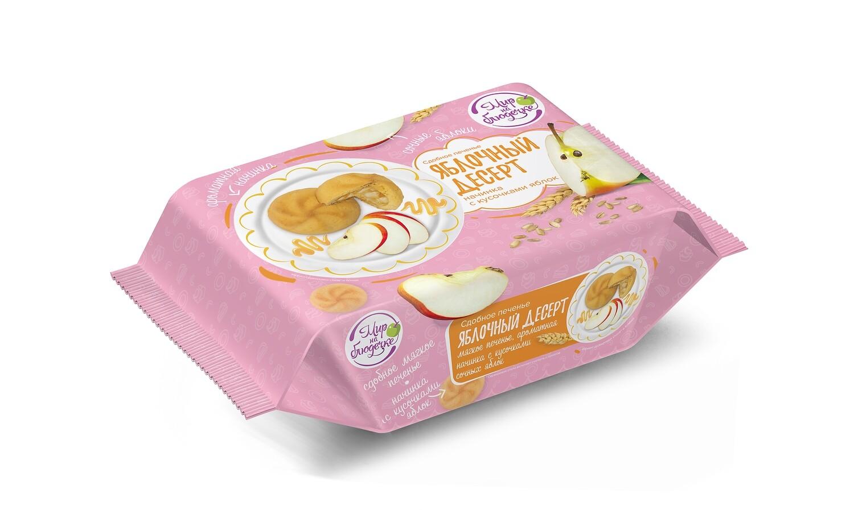 """""""Мир на блюдечке"""" Печенье сдобное Яблочный десерт с начинкой с кусочками яблок"""