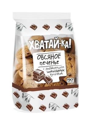"""""""Хватай-ка"""" Печенье овсяное с добавлением шоколадных кусочков"""