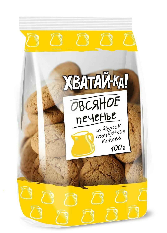 """""""Хватай-ка"""" Печенье овсяное со вкусом топленого молока"""