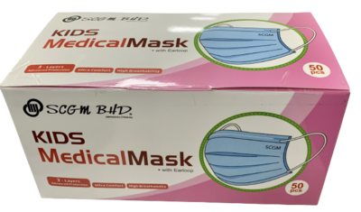 SCGM KIDS FACE MASK