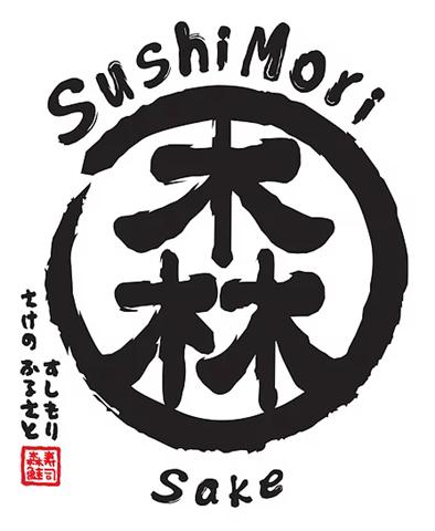 Sushi Mori Coquitlam