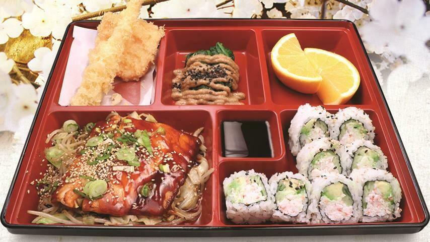 Lunch Bento C