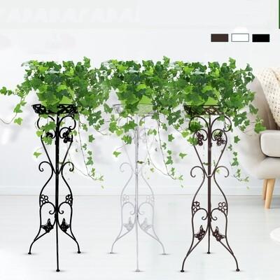 2X 95cm Metal Tall Plant Stand Flower Pot Holder Garden Patio Home Indoor Outdoor