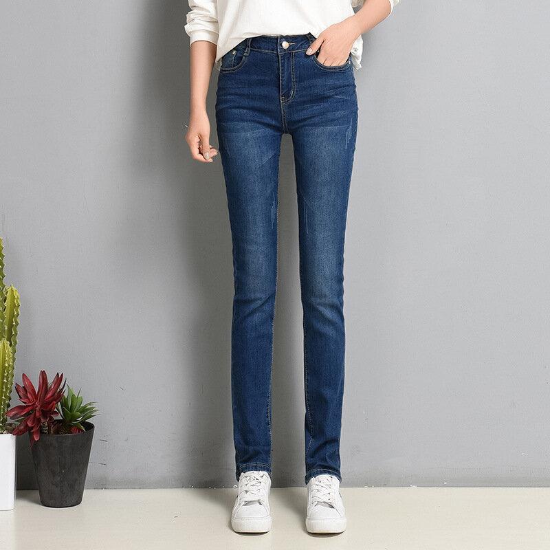Women's Korean slim stretch straight-leg jeans