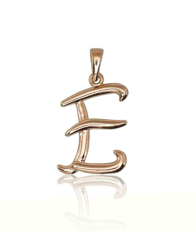 Auksinis pakabukas, raidė E