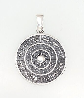 Sidabrinis moteriškas žiedas Modelis ADUM#2300965