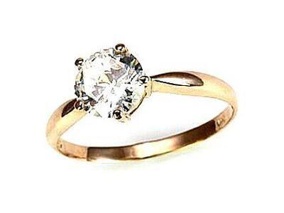 Auksinis sužadėtuvių žiedas modelis ADUM1100010(Au-R)_CZ