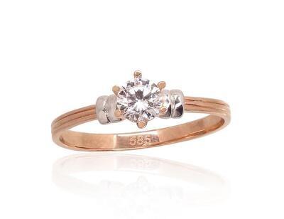 Auksinis sužadėtuvių žiedas modelis ADUM1100934(Au-R+PRh-W)_CZ