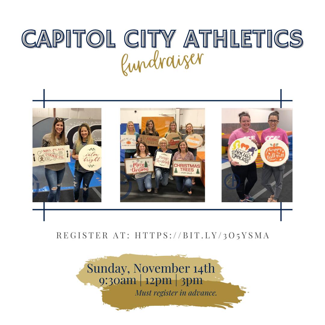 Capitol City Athletics Fundraiser