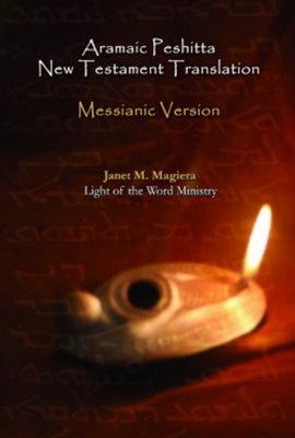 APNT- Messianic Version