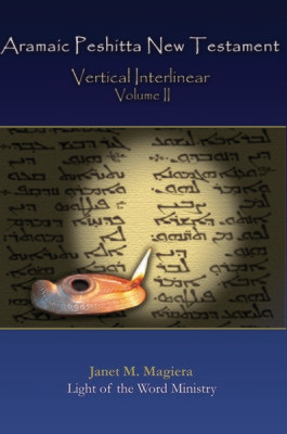 Vertical Interlinear Vol II