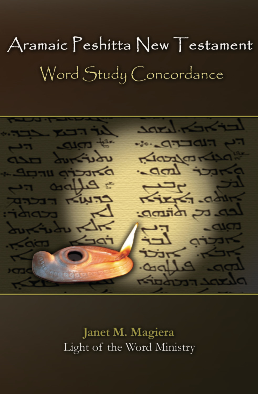 Word Study Concordance