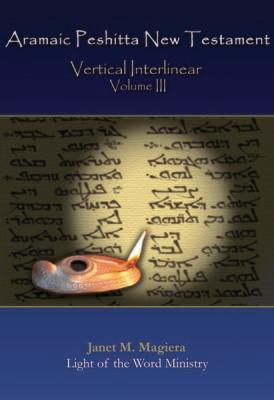 Vertical Interlinear Vol III