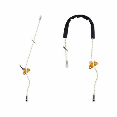 Petzl L52A 002 GRILLON Adjustable Lanyard for Work Positioning, 2 m