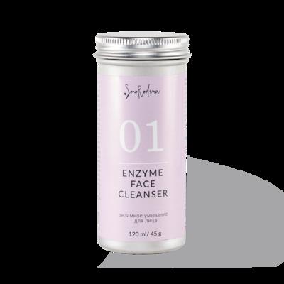 """Энзимная пудра для умывания """"Enzym Face Cleanser"""", 45 г"""