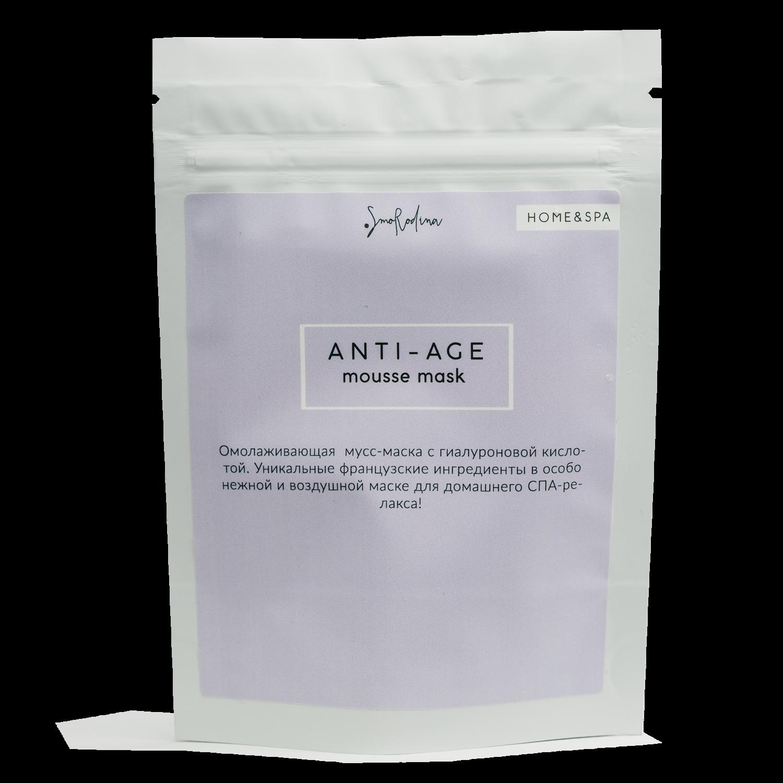 Мусс-маска Anti-Age омолаживающая с гиалуроновой кислотой, 3 саше*6 граммов