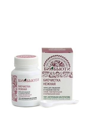 Биочистка Нежная 200 г.