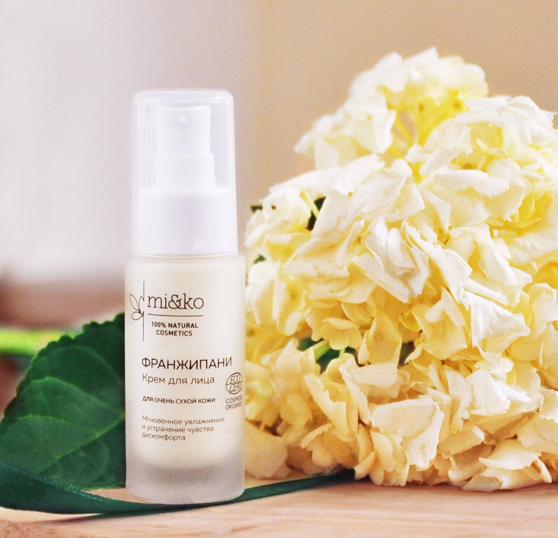 Крем для лица дневной Франжипани для очень сухой кожи, 30 мл (Organic)