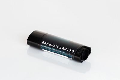 Бальзам для губ с гиалуроновой кислотой и антиоксидантным комплексом ОНА ИНАЯ, 5 гр
