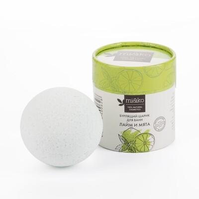 Бурлящий шарик для ванн Лайм и Мята, 185 г (Natural)