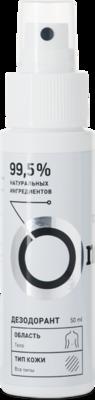 Дезодорант для тела без яркого аромата, 50 мл
