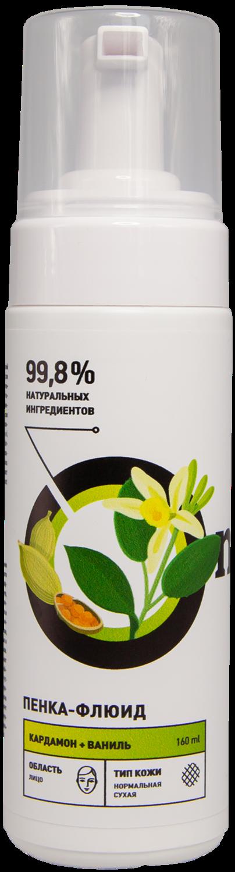 """Пенка-флюид """"Кардамон и ваниль"""" для нормальной и сухой кожи, 160 мл"""
