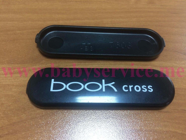 Заглушка на раму Peg-Perego Book Cross