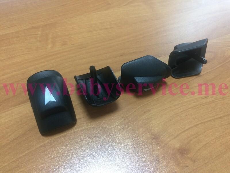 Кнопка ручки Peg-Perego Aria черная