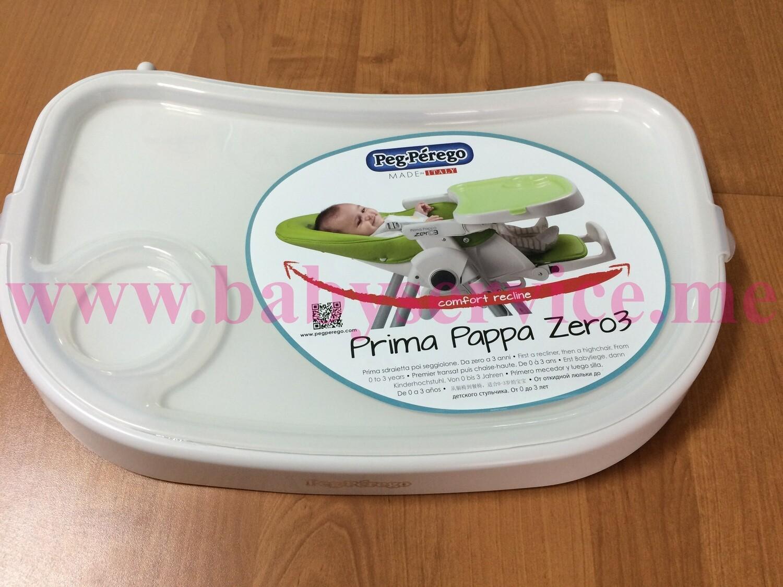 Стол Peg-Perego Prim Pappa Zero3