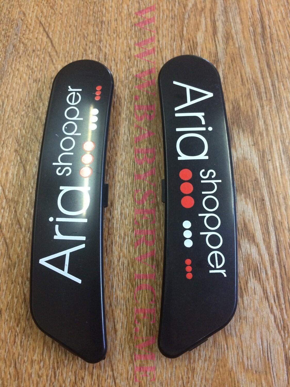 Заглушка на подлокотник Peg-Perego Aria Shopper правая