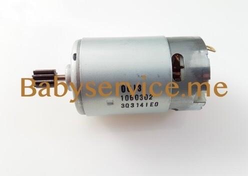 Мотор Peg-Perego 12V 165W (9 зубцов)