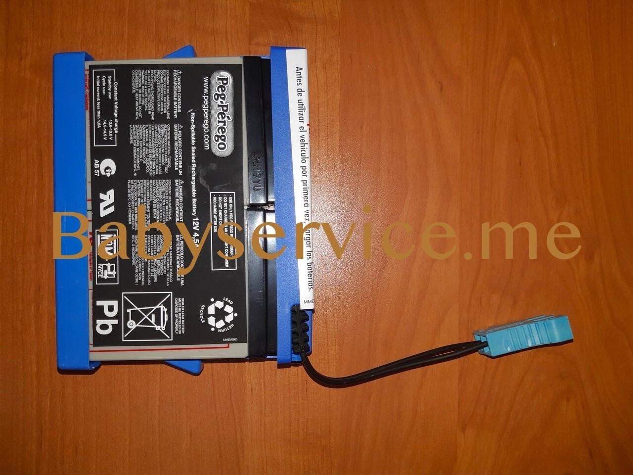 Аккумулятор Peg-Perego  12V 4,5Ah
