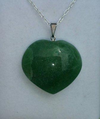 Rare Blessed Green Quartz Casa Healing Heart Pendant On Sterling Chain *NEW*