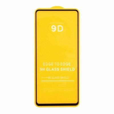 Защитное стекло Full Glue для Samsung Galaxy S20 FE на полный экран