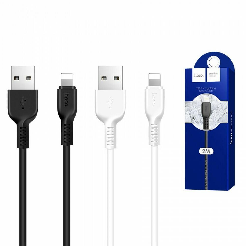 USB-Lightning дата кабель HOCO X20 для iPhone, 2 м