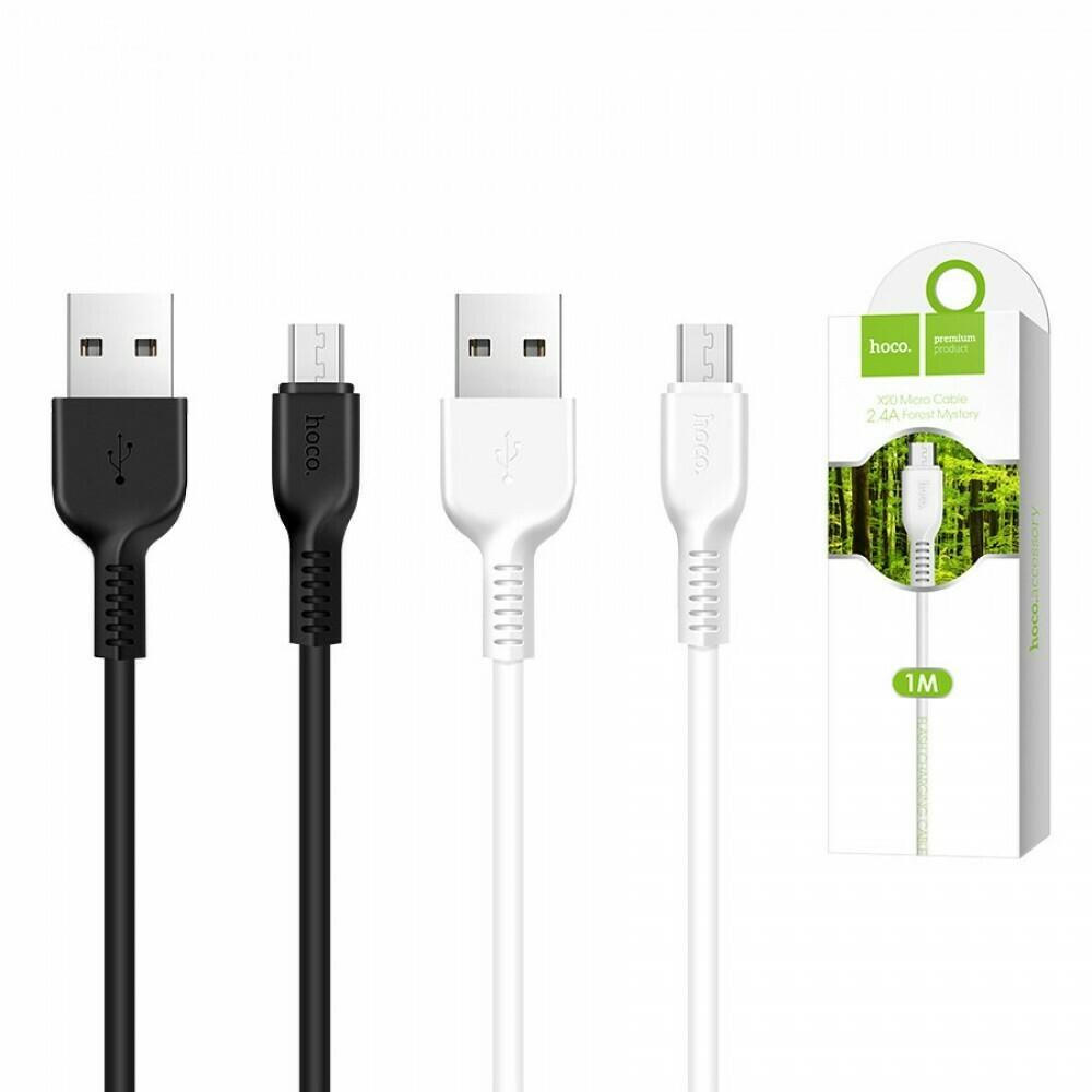 USB-micro USB дата кабель HOCO X20, 1 м