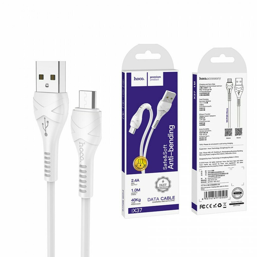 USB-Micro USB дата кабель HOCO X37, 1 м