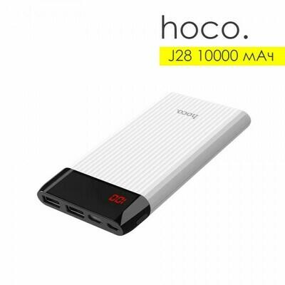 Внешний аккумулятор универсальный Hoco J28 10000 mAh
