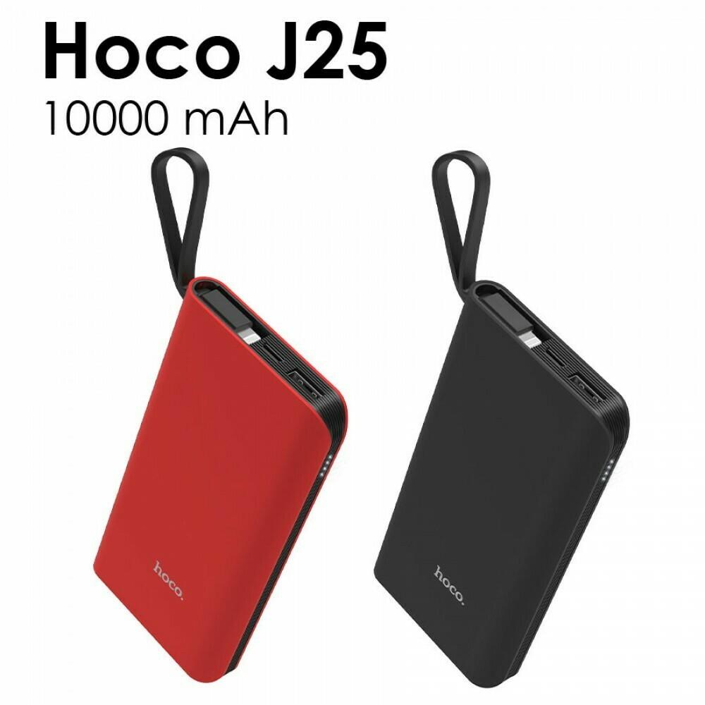 Внешний аккумулятор универсальный Hoco J25 10000 mAh с кабелем Lightning