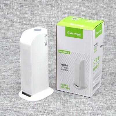 Внешний аккумулятор Power Bank Bilitong 10400 mAh + светильник