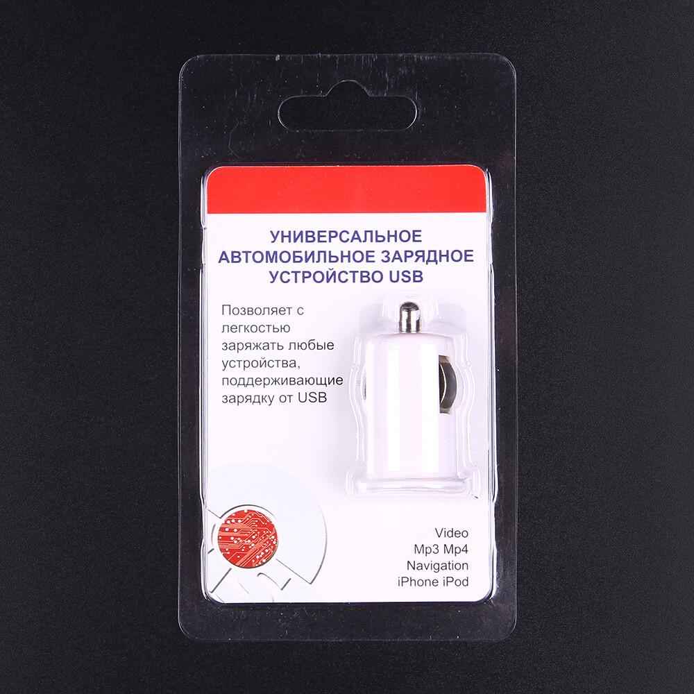 Автомобильный адаптер универсальный на 1 USB