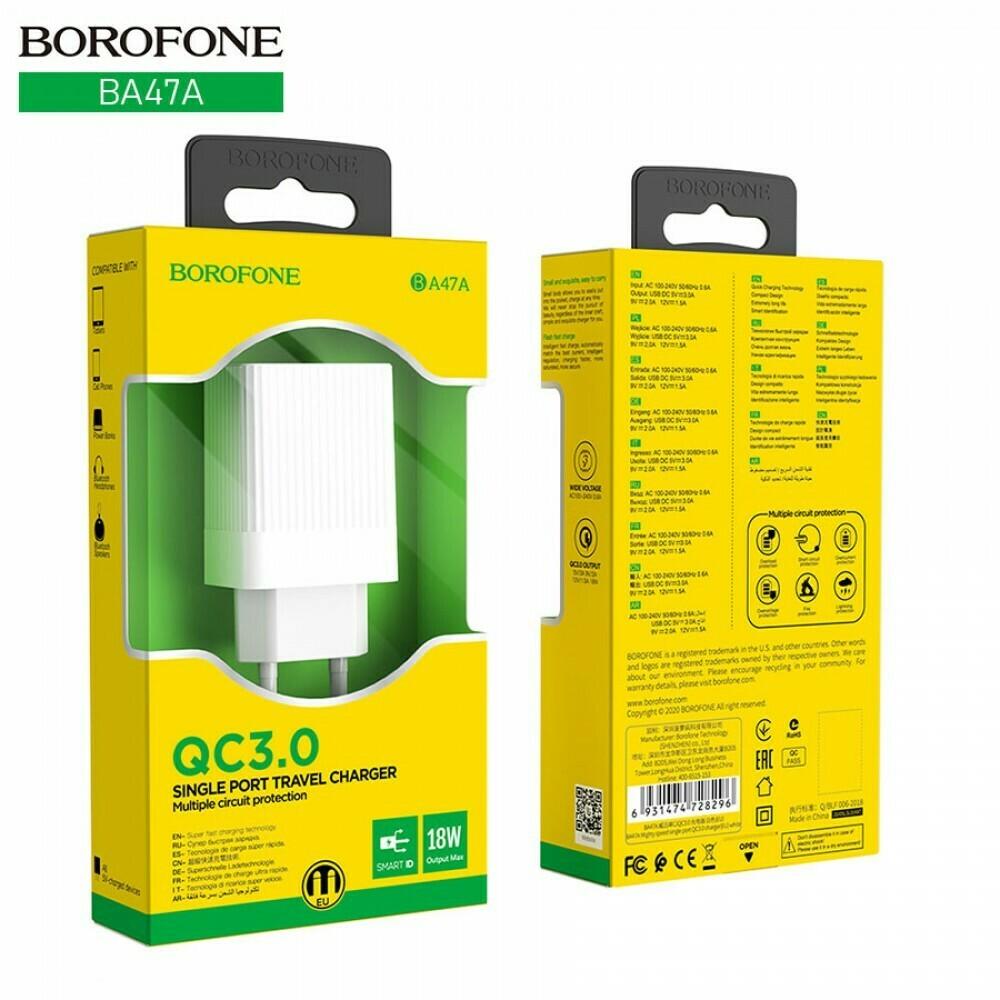 Сетевой адаптер USB Borofone BA47A, QC3.0   QC2.0, 3 А