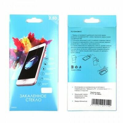 Защитное стекло для Huawei Honor 9C 0.3 mm