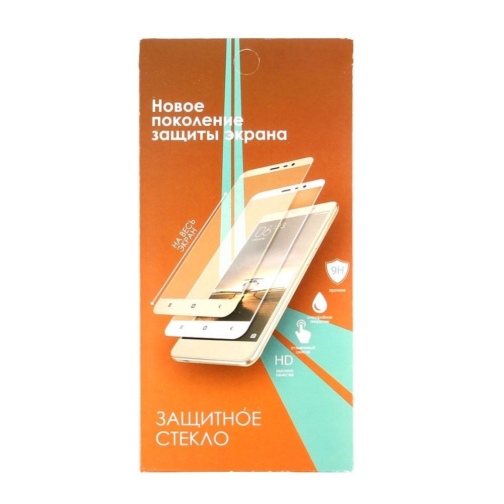 Защитное стекло Full Glue для Huawei Honor 9С  на полный экран